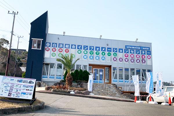 白浜クリスタルカフェ(受付)